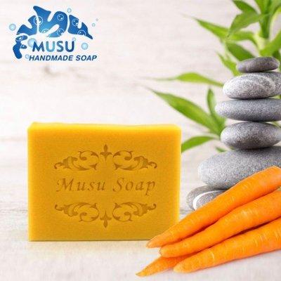 原點小農-沐舒皂工坊-胡蘿蔔抗痘理膚保濕皂