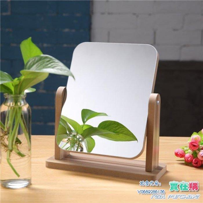 小鈺頭高清木質化妝鏡台式單面梳妝鏡大號美容鏡子便攜鏡桌面鏡子(交換禮物 創意)聖誕