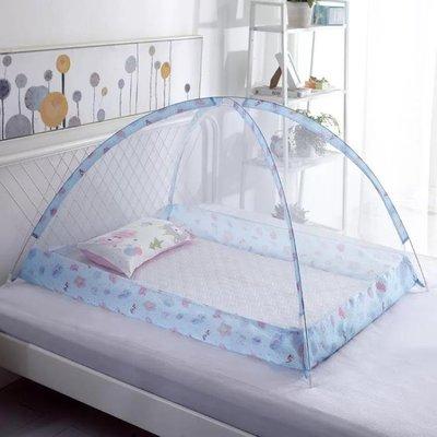 現貨/免安裝可摺疊嬰兒蚊帳兒童寶寶新生兒小孩床便攜式大號防蚊罩通用 igo/海淘吧F56LO 促銷價