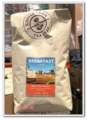 Φ小知足ΦCOSTCO代購 COFFEE BEAN & TEA LEAF早餐綜合咖啡中度烘焙款 907G全館合併運費