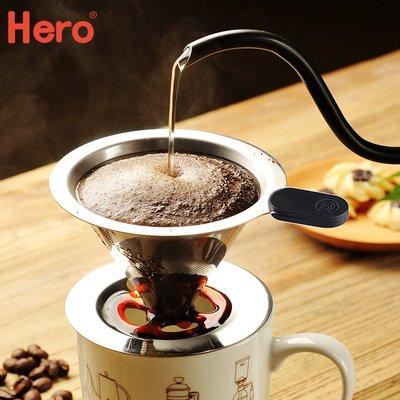 手沖壺hero手沖咖啡過濾網超細加密家用不銹鋼濾杯器壺滴漏式漏斗免濾紙咖啡壺
