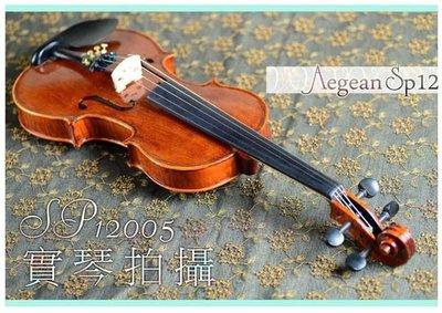 【嘟嘟牛奶糖】愛琴海 SP12手刷虎紋小提琴.精緻嚴選.法式規格.手刷質感更升級SP05