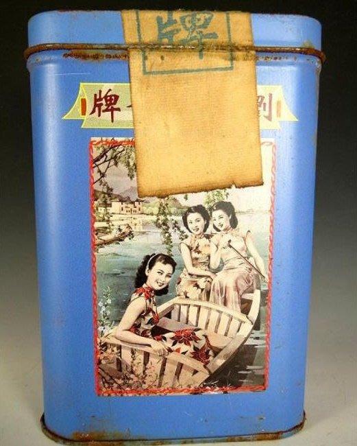 【 金王記拍寶網 】P1544  早期懷舊風 中國劉大老爺牌美人圖 近代藍色老鐵盒裝普洱茶 諸品名茶一罐 罕見稀少~