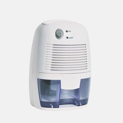 維德ETD250家用除濕機靜音臥室地下迷你除濕器抽濕機吸濕機干燥劑