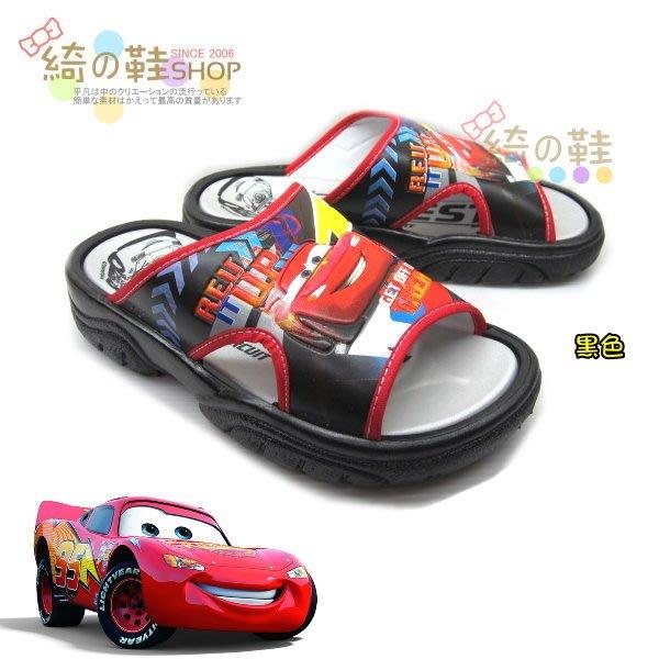 ☆綺的鞋鋪子☆新款上市【Cars 閃電麥坤】564黑色704帥氣烈焰舒適軟Q拖鞋 兒童室外拖鞋 台灣製造 MIT╭☆