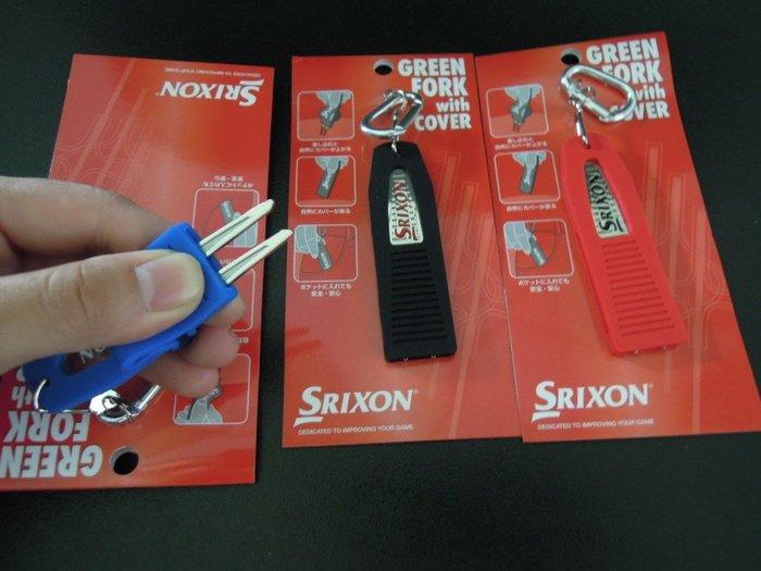 新到貨 SRIXON 掛勾整草器 經典黑/紅/藍 修復果嶺工具 隨身攜帶超方便