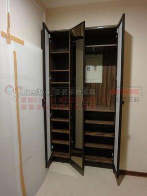 歐雅系統家具 系統櫃 衣櫃、衣櫥 E1V313塑合板 總價:33400