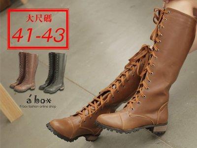 格子舖*【KH2011G】41~43大尺碼 日韓潮流 高質感綁帶拉鍊馬汀長靴 機車靴 3色