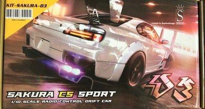 100% BRAND NEW 3racing 1/10 Sakura CS Sport Electric RC Kit Drift D3