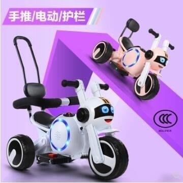 兒童摩托車 兒童電動摩托車三輪車1-3...