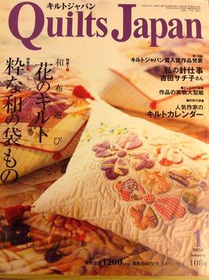 二手日文拼布キルトジャパン QUILT JAPAN 2006年1月紙型未拆