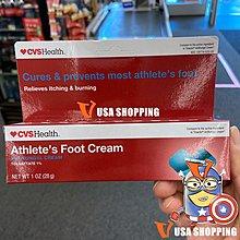 北美旗艦代購~美國直發 美國CVS Health Athlete's Foot Cream 28g免運包稅