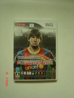 WII 世界足球競賽2011 Winning Eleven 2011