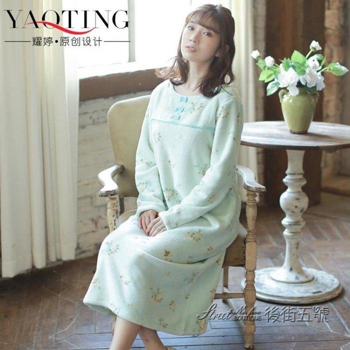 秋冬季睡衣女長袖珊瑚絨甜美睡裙加厚冬天長款法蘭絨可外穿家居服