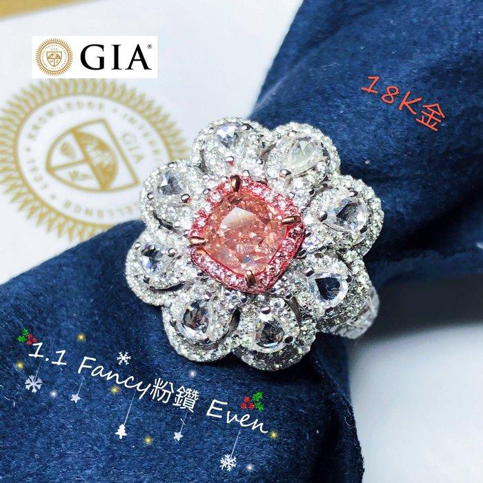 已賣美女醫生【台北周先生】天然Fancy粉紅色鑽石 1.1克拉 even 罕見巨大 18K金豪華美戒   送GIA證書