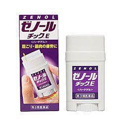 日本ZENOL 痠痛膏E 33g  現貨