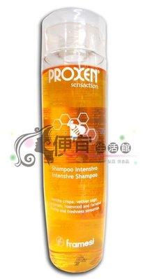 便宜生活館【洗髮精】Framesi 雲緹佛媚絲 NO.3 蜂膠加護洗髮乳250ml  頭皮屑或頭皮癢專用
