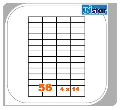 裕德 電腦標籤 56格 US4273 ((買五盒送五盒,型號可任選!))三用標籤 列印標籤