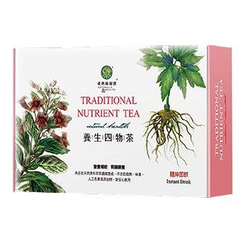 [綠工坊]  養生四物茶  隨沖即飲  綠源寶