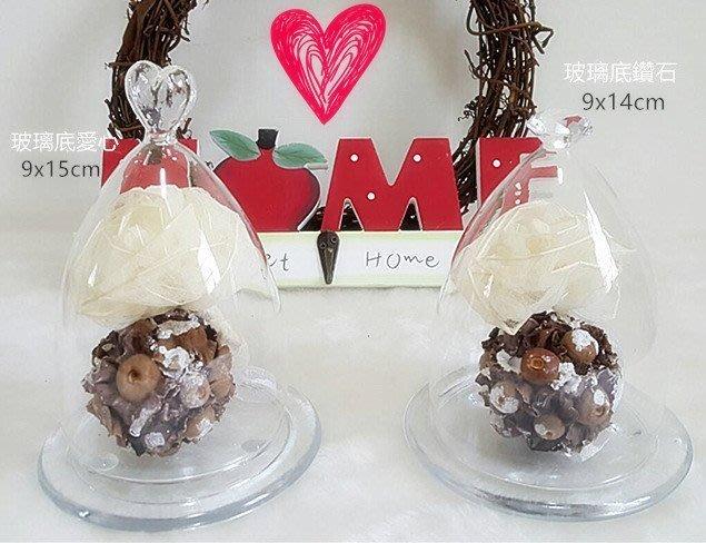 玻璃蛋糕罩/ 馬卡龍罩/點心餅乾罩/永生花裝飾罩