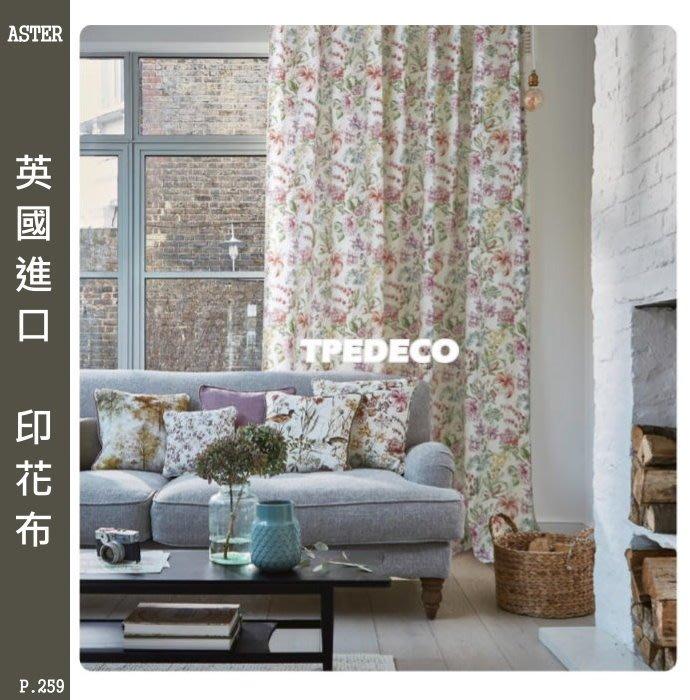 【大台北裝潢】雅傢飾布 窗簾布 英國進口 印花布 鄉村花園 手繪花朵 P259