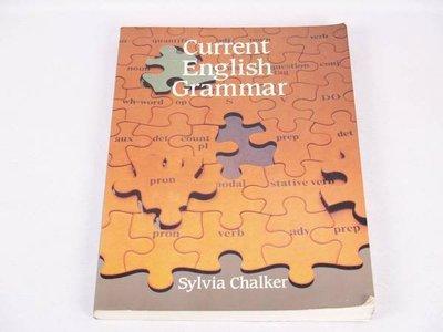 【懶得出門二手書】《 Current English Grammar 》