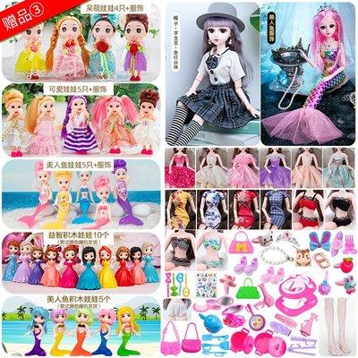 過家家玩具芭比娃娃60厘米音樂對話芭比嘟娃娃套裝大禮盒大號超大換裝女孩公主玩具