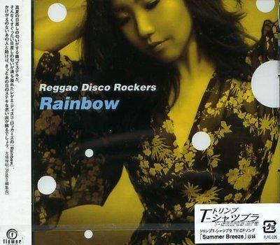 K - Reggae Disco Rockers - Rainbow - 日版