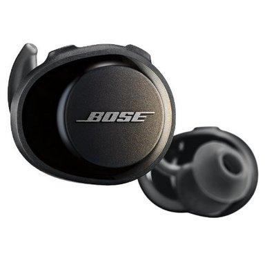 Bose SoundSport Free Wireless 無綫藍牙運動耳機 黑色/藍色/橙色 水貨