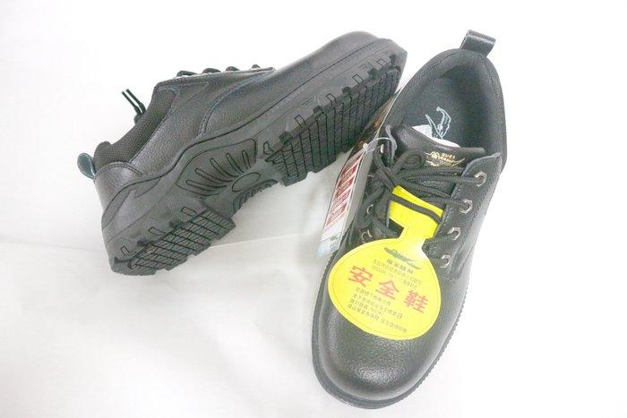 (((母子鱷魚 ))))安全鞋 鋼頭鞋33 67橡膠大底 (魔帶式~)真皮+☆特價一雙990$