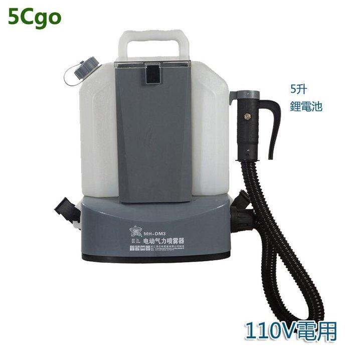 5Cgo【批發】背負式超低容量噴霧器氣溶膠電動鋰電池充電式消毒防疫打藥噴藥機  t614949067913