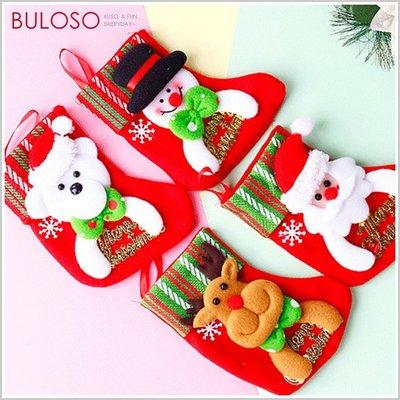 《不囉唆》聖誕-亮片掛襪禮物袋 聖誕襪/聖誕節/聖誕裝飾(可挑色/款)【A406917】