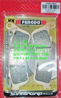三立二輪 英國Ferodo金屬燒結煞車皮FDB2196ST適用HARLEY DAVIDSON XL 1200C 2013