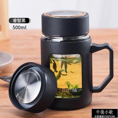 熱賣品免運 雙層玻璃杯家用帶濾網辦公茶...