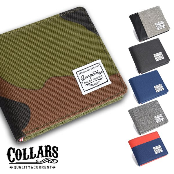 JerryShop【JBHS001】潮流帆布造型零錢包皮夾 悠遊卡 聖誕節交換禮物