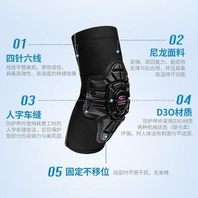 兒童護具CIGNA信諾兒童護具套裝護膝護肘平衡車全盔護具輪滑騎行保護裝備
