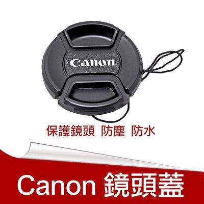 團購網@佳能 Canon副廠鏡頭蓋 附防丟繩 72mm