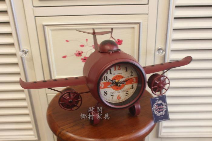 *歐閣鄉村傢俱傢飾*美式復古鐘.鄉村風時鐘.lof 工業風飛機造型時鐘.復古造型座鐘.鍛鐵時鐘.咖啡廳.酒吧