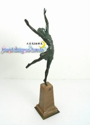 ((天堂鳥)) 流金女性雕像