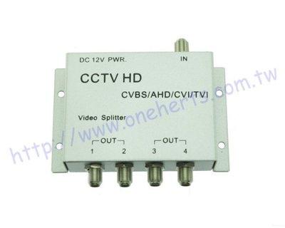 數位 類比 HD影像放大器 1分4 影像分配器 監視器 攝影機放大器 VIDEO DVR 螢幕 增波器