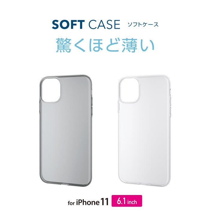 日本 ELECOM Apple iPhone 11/11 Pro/Max TPU材質極薄軟殼 UCUCR另有透黑