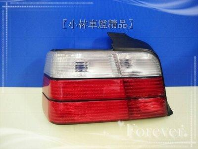 【小林車燈精品】全新 BMW E36 4門 4D 原廠型 紅白尾燈 後燈 一顆 特價中