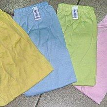 [福利社]14號下標區 1204 舒適柔軟薄的長褲. 春.夏.秋.都適合穿.會呼吸的好布料喔