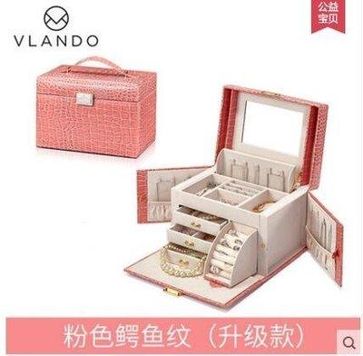 【優上】首飾盒公主歐式韓國飾品收納盒木質帶鎖雙層化妝盒「淡粉色鱷魚紋」