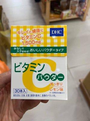 日本DHC 高濃度維他命C粉末 1.6g×30入