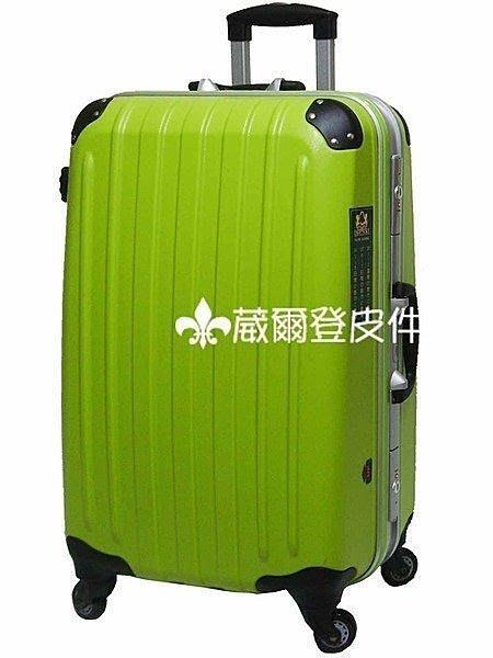 《補貨中缺貨葳爾登》NINO1881硬殼29吋摔不破頂級硬殼旅行箱360度行李箱登機箱29吋3028綠色