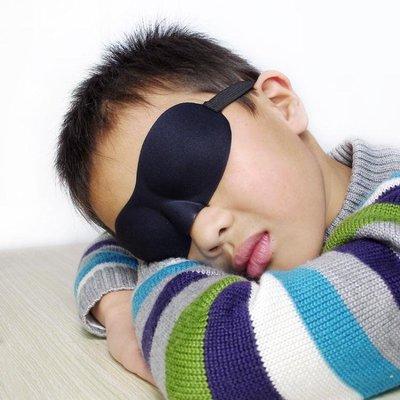 睡眠眼罩 兒童遮光透氣午睡睡覺專用男女卡通嬰兒眼罩 GB940