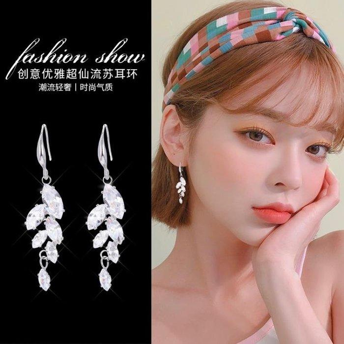 耳環新款潮女氣質網紅耳釘韓國個性純銀簡約耳墜百搭長款耳飾