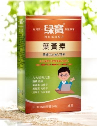 【貓頭鷹健康補給站】綠寶 葉黃素15公克30粒裝