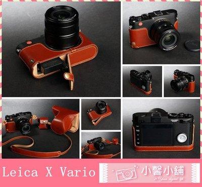 TP - X Vario mini M Leica  28-70mm 開底式底座+上套 +TP1001背帶+電池包